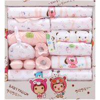 班杰威尔 春夏新生儿礼盒18件套 纯棉婴儿内衣 母婴用品 初生满月宝宝套装 四季顽皮熊款