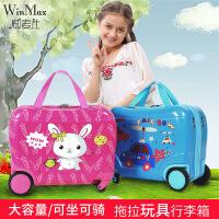 威麦仕(WINMAX)正品儿童拉杆箱可坐骑行李箱户外旅行箱骑行箱 卡通拖箱