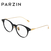 帕森眼镜架 女士猫眼板材钛金属眼镜框架可配近视 2017新品15719