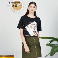 【2件5折】【4.19上新】海贝2017年夏季新款女装上衣 时尚圆领撞色印花短袖T恤短款套头