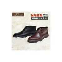 宾度男鞋冬季商务休闲鞋潮鞋英伦保暖短靴英伦男士短筒皮靴子牛皮