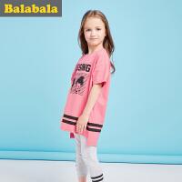 巴拉巴拉儿童短袖套装女2017夏新款中大童童装女童两件套半袖休闲