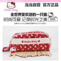 【当当自营】HelloKitty凯蒂猫 KT85001 时尚笔袋 男女生笔袋创意文具袋文具盒铅笔盒幼儿园小学生用学习办公文具日韩风