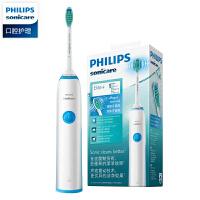 飞利浦电动牙刷HX3216成人自动充电式声波震动美白牙刷蓝色