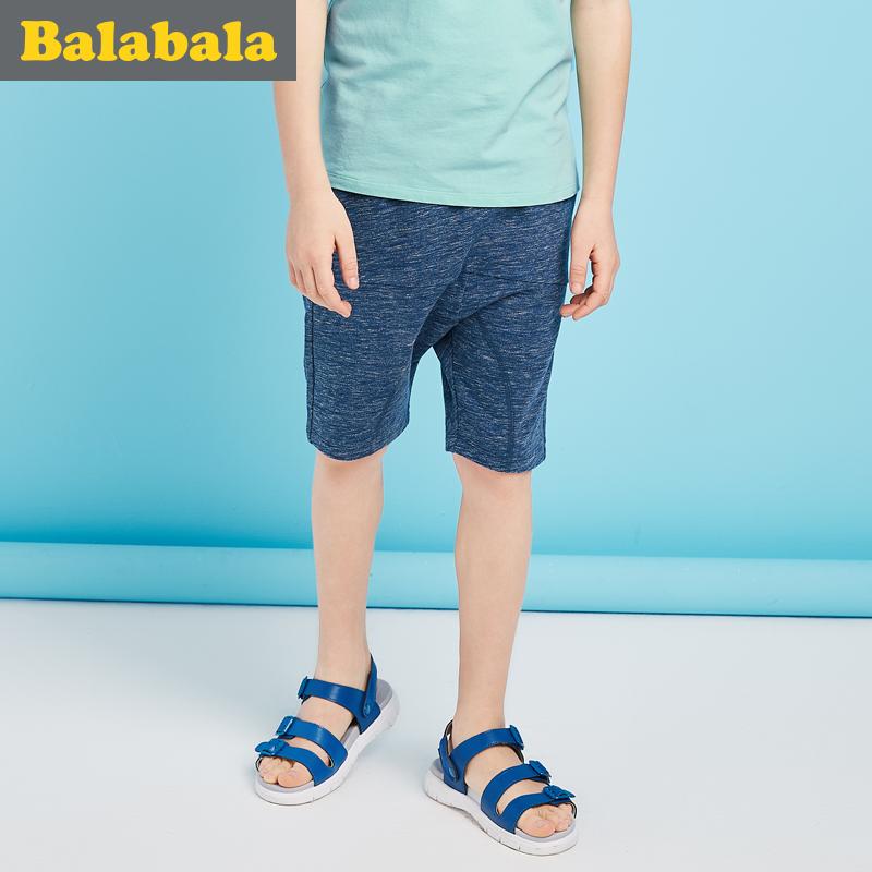巴拉巴拉儿童短裤男中大童裤子2017夏新款男童中裤男孩五分裤