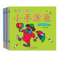 全套6册儿童涂色书宝宝涂色绘画小手涂色(可爱的动物)奇妙的的海洋生物等2-6岁幼儿童学画涂鸦本线描画起步教程幼儿园宝贝教材书
