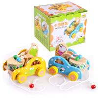 儿童早教益智智力青蛙托拉敲鼓车 敲打积木宝宝玩具 1-2-3岁