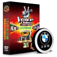正版中国好声音新歌声我是歌手高清mv视频汽车载DVD碟片音乐光盘