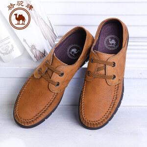 骆驼牌 春季新款潮流日常休闲头层牛皮男士皮鞋时尚系带低帮鞋