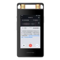 索尼SONY ICD-UX560F 4GB数码录音棒 直插式降噪录音笔 快速充电 FM收音 可扩卡 学习 会议 取证 音乐 商务语言好帮手