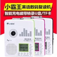 小霸王 E705数码复读机 英语磁带学习机MP3录音机可插卡U盘TF卡