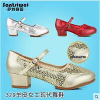舞蹈鞋女式广场舞鞋软底跳舞鞋牛皮网纱中跟成人现代