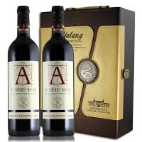 拉菲奥希耶红A干红葡萄酒 法国原装原瓶进口赤霞珠西拉红酒 750ml*2礼盒装