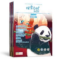 《探索自我》2014年上半年合订本(6册)