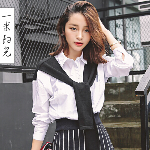 一米阳光 2017春季新款韩版百搭立领衬衣女长袖休闲白色衬衫