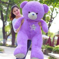 小熊大号1.6米泰迪熊公仔毛绒玩具玩偶抱抱熊大熊女生礼物