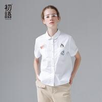 初语2017夏装新款日系娃娃领衬衫女纯棉直筒衬衣修身显瘦上衣学生