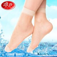 【5双装】浪莎短丝袜夏季新款超薄款包芯丝短筒袜丝袜子女夏季透明低帮短袜