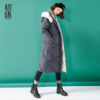 初语 春季新品 菱纹格带帽长款羽绒服女8630912005