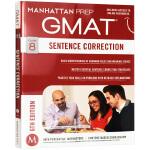 华研原版美国MBA考试书曼哈顿GMAT Sentence Correction句子改错SC语法