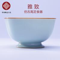 格物|尚乐碗景德镇手工高档餐具高温陶瓷饭碗粥碗沙拉甜品碗家用