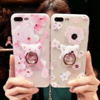【支持礼品卡】新款浮雕桃花iphone7手机壳水晶挂绳苹果6plus硅胶软套支架6s磨砂