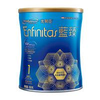 美赞臣(Enfamil)蓝臻荷兰原装进口婴幼儿配方牛奶粉1段900克