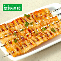 草原峰煌 牛板筋串 内蒙古特产新鲜生鲜牛肉串烧烤食材170g