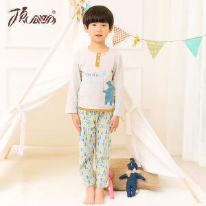 顶瓜瓜睡衣男童装家居服套装长袖男孩中大童小孩春秋款儿童睡衣纯棉