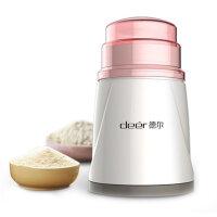 家用五谷杂粮磨粉机小型研磨机中药打粉机干磨机
