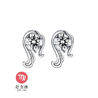 芭法娜 s925银镶锆石 十二星座之处女座耳钉 甜美可爱