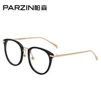 帕森复古眼镜架 简约文艺眼镜框 钛金属材质框架 可配近视 15708