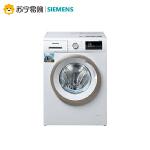 【苏宁易购】SIEMENS/西门子XQG70-WM10N0600W全自动7公斤变频滚筒家用洗衣机
