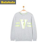 巴拉巴拉童装男童卫衣中大童 上衣2017春季新款儿童T恤长袖套头男