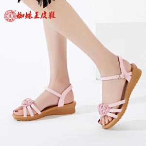 蜘蛛王女凉鞋低跟2017夏季新款时尚花朵水钻女鞋露趾坡跟时装凉鞋