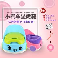运智贝儿童坐便器小汽车婴幼儿马桶坐便凳男女宝宝卡通造型尿便盆