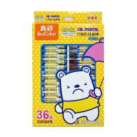 真彩(TrueColor) 2966A-24色/36色 挂装酷丫油画棒 小盒装