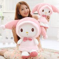 毛绒玩具兔可爱大号美乐蒂兔子公仔布娃娃玩偶儿童生日礼物送女孩
