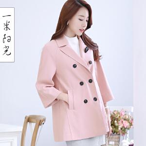 一米阳光 2017春季新款韩版短款风衣外套小香风宽松外衣