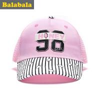 巴拉巴拉童装女童帽子儿童时尚帽童帽2017夏季新款休闲帽子女