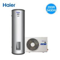 【当当自营】海尔(Haier)KF70/200-HE节能环保家用空气能热水器200升