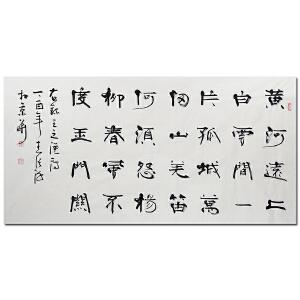 张海《黄河远上白云间1》中国书法家协会名誉主席