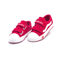 木木屋童鞋 男童女童软底透气儿童帆布鞋 魔术防滑贴休闲鞋单鞋