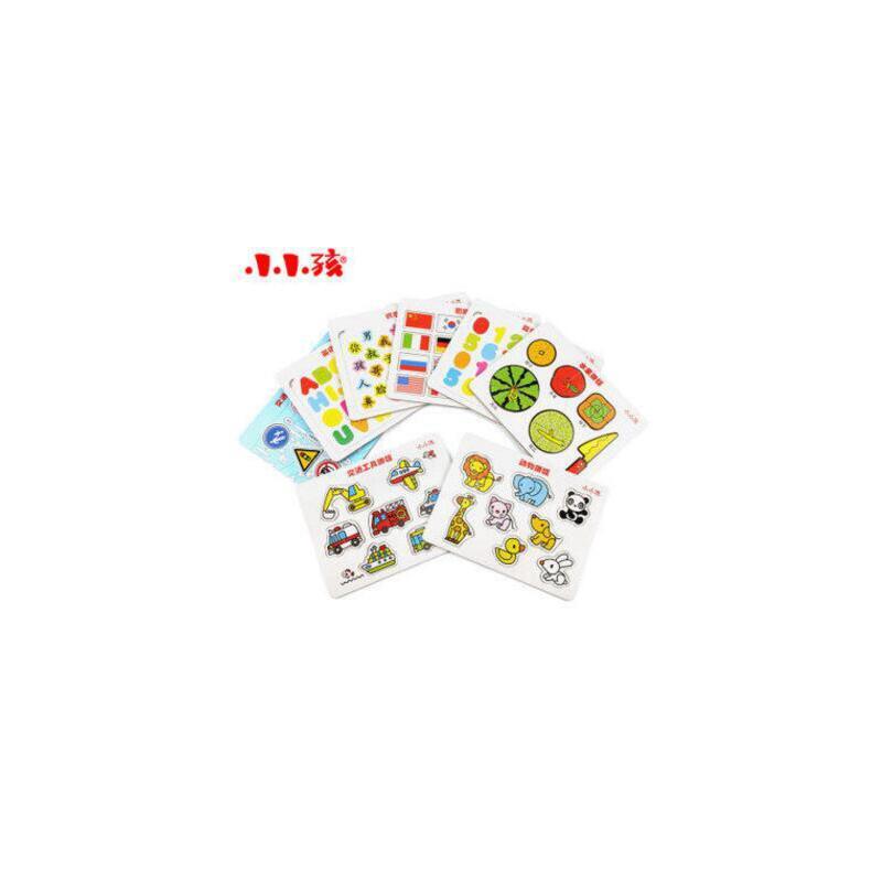 小小孩拼板全套8张(动物 交通工具 数字 国旗 交通标志 水果 识字