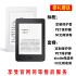 亚马逊Kindle Paperwhite电子书阅读器 第七代(经典版) 【官方授权专卖店】  商品包装内含有数据线