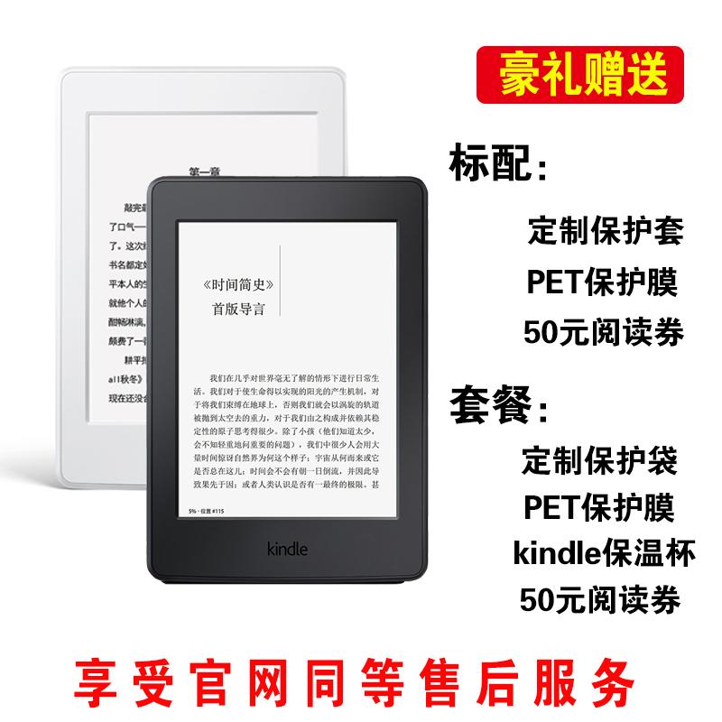 【送高品质PET贴膜和平板支架】亚马逊Kindle Paperwhite电子书阅读器 第七代(经典版) 【官方授权专卖店】  商品包装内含有数据线我们专业专注做好每一次服务