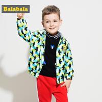 巴拉巴拉童装男童外套小童宝宝冲锋衣加绒秋装2017新款保暖外衣 厚