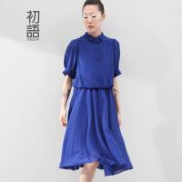 初语冬装新款 中袖气质不规则修身显瘦连衣裙女 8522422004