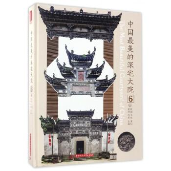 00 配送至 浙江杭州市 至北京市东城区 有货运费6元,满68元免运费