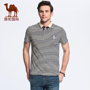 骆驼男装 夏款绣标商务休闲条纹短袖T恤衫 男士翻领t恤